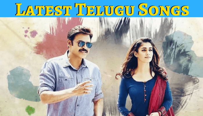 Most Excellent Virus-Free Websites for Latest Telugu Songs